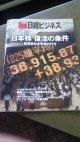 株式&経済塾 Aコース(新規)